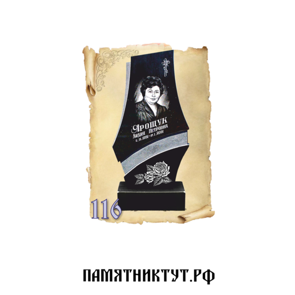Памятник с тумбой и оформлением, с крестом и свечой из гранита в Севастополе и Республике Крым. Фигурная резка. Размеры: 80х40х5 80х40х8 100х50х8 120х60х8. на сайте: https://памятниктут.рфПамятник с тумбой и оформлением, с крестом и свечой из гранита в Севастополе и Республике Крым. Фигурная резка. Размеры: 80х40х5 80х40х8 100х50х8 120х60х8. на сайте: https://памятниктут.рфм