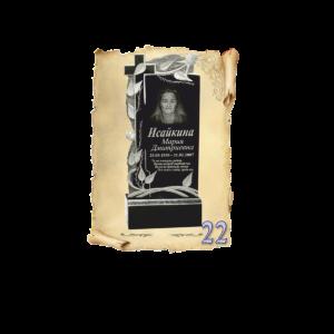 Памятник с тумбой и оформлением, с крестом и свечой из гранита в Севастополе и Республике Крым. Фигурная резка. Размеры: 80х40х5 80х40х8 100х50х8 120х60х8. на сайте: https://памятниктут.рфм