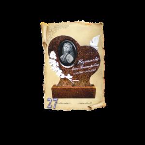 Памятник с тумбой и оформлением из цветного гранита и мрамора в Севастополе и Республике Крым. Фигурная резка. Размеры: 80х40х5 80х40х8 100х50х8 120х60х8. Подробнее на сайте: https://памятниктут.рф