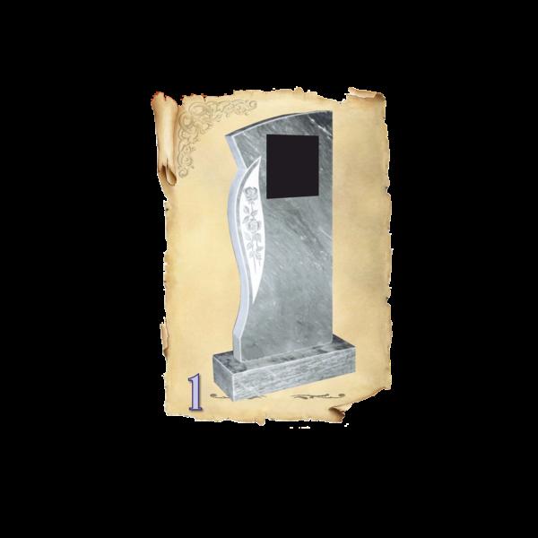Памятник мрамор №1