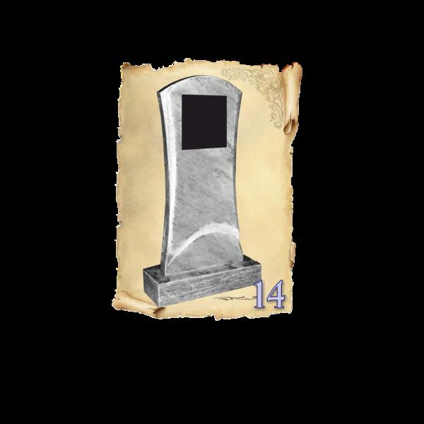 Памятник мрамор №14