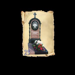 Памятник цветной гранит №25
