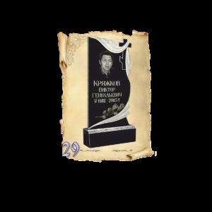 Памятник гранит №29