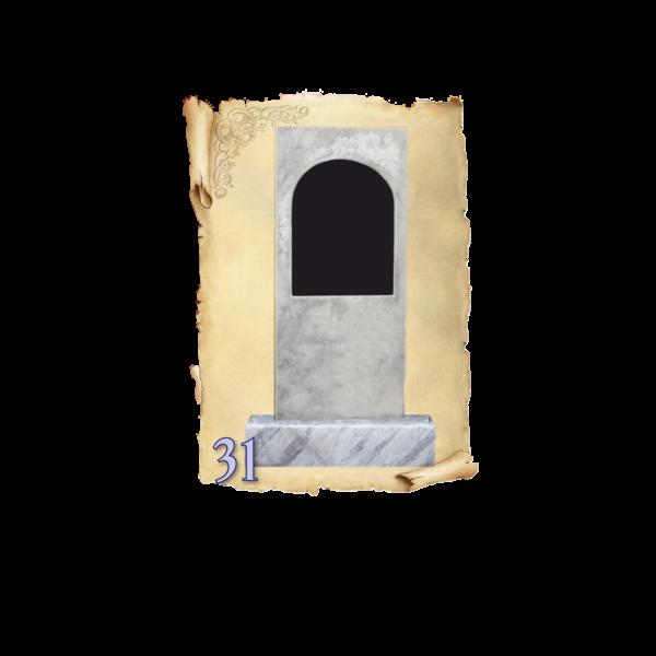 Памятник мрамор №31