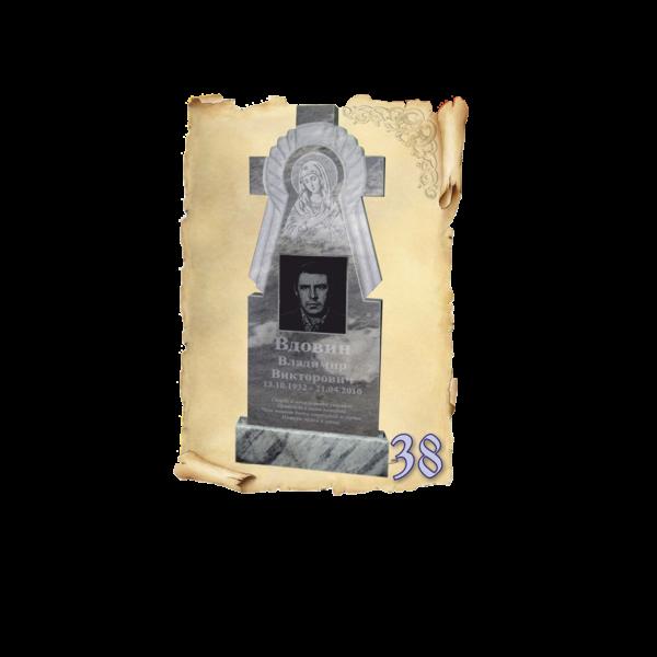 Памятник мрамор №38