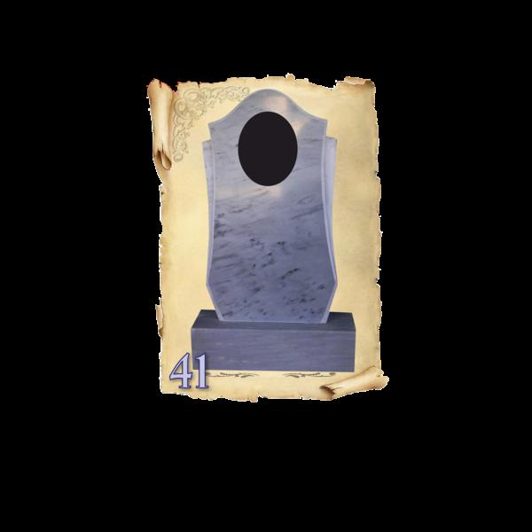 Памятник мрамор №41