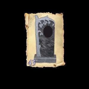 Памятник мрамор №43