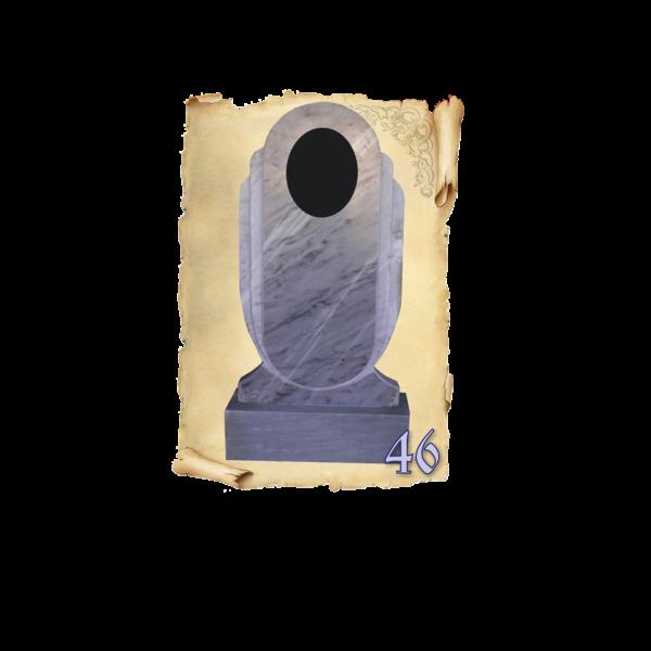 Памятник мрамор №46