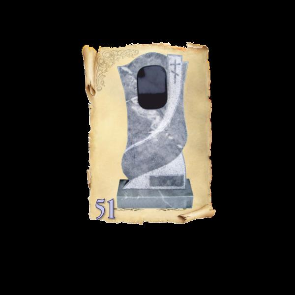 Памятник мрамор №51