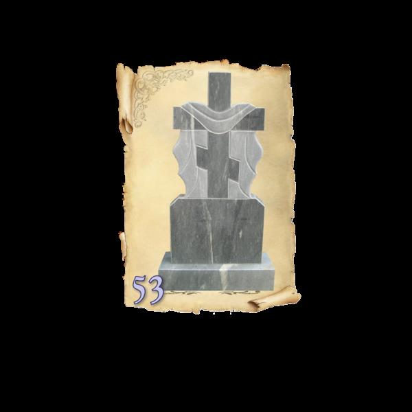 Памятник мрамор №53
