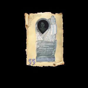 Памятник мрамор №55