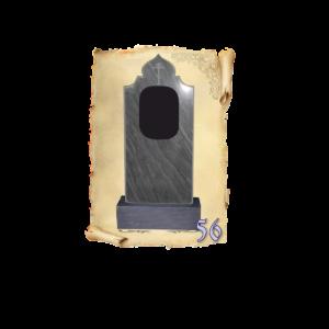 Памятник мрамор №56