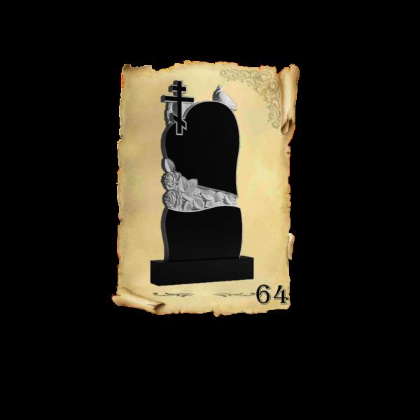 Памятник объемный 3D гранит №64